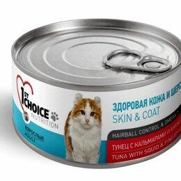 Корма  - 1st CHOICE Healthy Scin&Coat Консервы для кошек…, 0