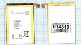 Аккумуляторы - Аккумулятор LIS1501ERPC для телефона Sony Xperia…, 0
