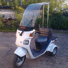 Мототехника и электровелосипеды - Honda Gyro Canopy 3-х колёсный грузовой скутер, 0