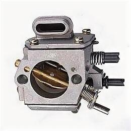 Для цепных пил - Карбюратор для бензопилы STIHL 440, 0