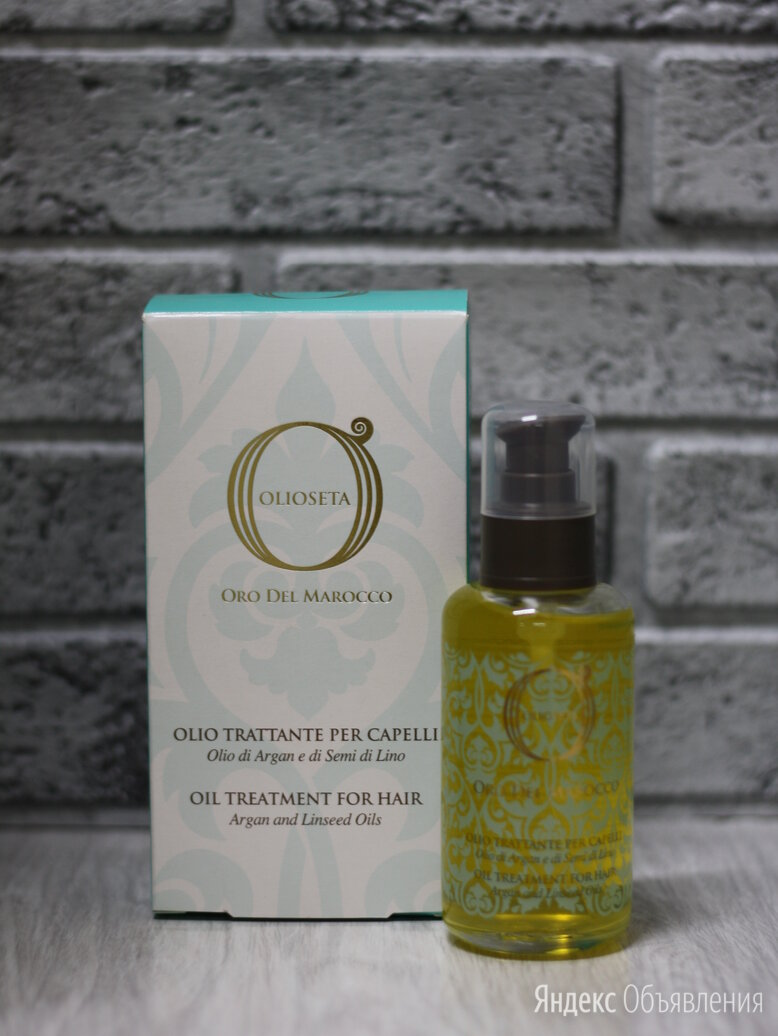 Масло для волос barex italy 100мл по цене 2690₽ - Маски и сыворотки, фото 0