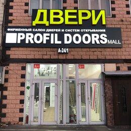 Межкомнатные двери - Межкомнатные двери Профиль дорс, 0