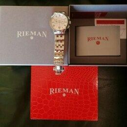Наручные часы - Швейцарские мужские часы Rieman оригинал новые, 0