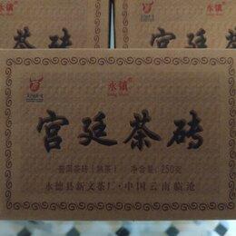 Ингредиенты для приготовления напитков - Чай Шу Пуэр Юн Чжэнь Гунтин кирпич, 250г. 2019г, 0