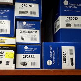 Картриджи - Картриджи для разных моделей  лазерных принтеров, 0