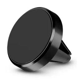 Держатели для мобильных устройств - Магнитный держатель для автомобиля, 0