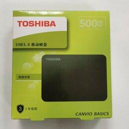 Внутренние жесткие диски - Внешний жёсткий диск 500Гб, 0