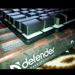 Клавиатуры - Клавиатура с подсветкой, 0