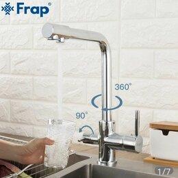 Смесители - Смеситель frap с изливом для питьевой воды, 0