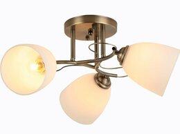 Люстры и потолочные светильники - Люстра Rivoli 9005-303 Carlo P3, 0