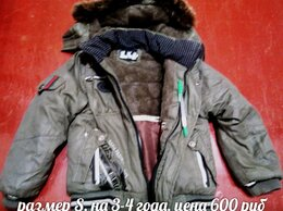 Куртки и пуховики - Зимняя куртка, 0