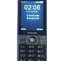 Мобильные телефоны - Кнопочные телефоны(Ассортимент), 0