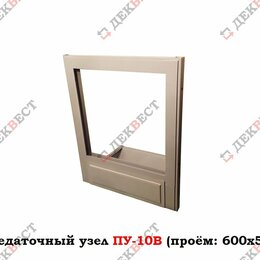 Торговое оборудование для касс - Передаточное кассовое окно ПУ-10В., 0