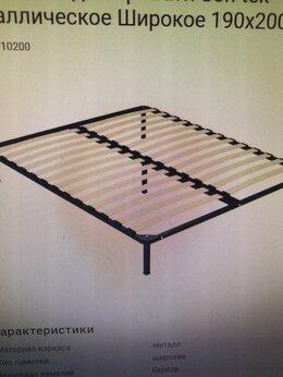 Основания для матрасов - Основание для кровати, 0