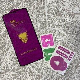 Защитные пленки и стекла - Защитное стекло на iPhone X/ XS/ 11pro, 0