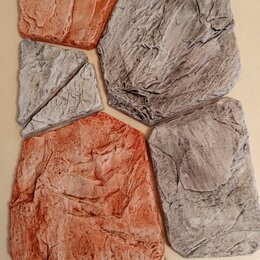 Облицовочный камень - Сланец Пластинчатый , 0