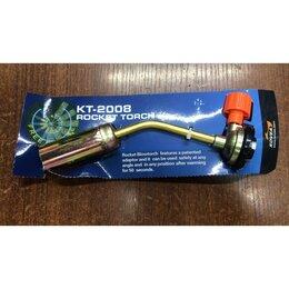 Газовые горелки, паяльные лампы и паяльники - Газовый высокомощный универсальный резак  KOVEA…, 0