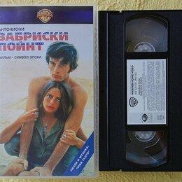 Видеофильмы - Pink Floyd - Zabriskie Point VHS - Видео Кассета, 0