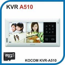 Домофоны - KOCOM. KVR-A510. Домофон с встроенным…, 0