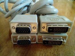 Компьютерные кабели, разъемы, переходники - Кабель  DVI  (Dual Link )   Кабель   VGA, 0