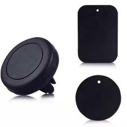 Держатели для мобильных устройств - Магнитный держатель для автомобилей, 0