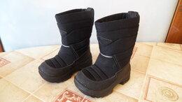 Обувь для малышей - Зимние сапожки Kuoma Куома 24 р, 0