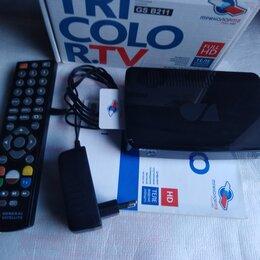 Спутниковое телевидение - триколор GS 211, 0