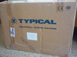 Одежда - Промышленная швейная машина TYPICAL GC6150B со…, 0