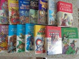 Детская литература - Книги для детей, 0