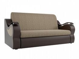 Диваны и кушетки - Прямой диван Меркурий, 0