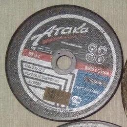 Диски отрезные - Диск (круг) отрезной по металлу для ушм (Болгарки), 0