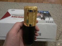 Микрофоны - Новый студийный конденсаторный микрофон, 0