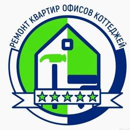 Отделочник - Мастер-универсал (ремонт квартир, коттеджей), 0