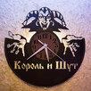 Часы Король и шут из виниловой пластинки по цене 1200₽ - Часы настенные, фото 2