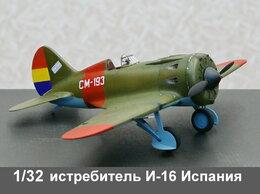 Сборные модели - 1/32 продаю модель самолета И-16 Испания…, 0