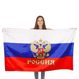 Флаги и гербы - Флаг России с гербом «Атлас», 0
