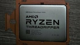 Процессоры (CPU) - AMD Ryzen Threadripper 1920X / 12/24 / TR4 / X399, 0