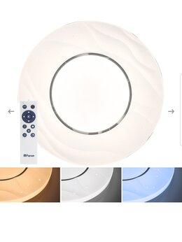 Люстры и потолочные светильники - Люстра светодиодная с пультом 72w, 0