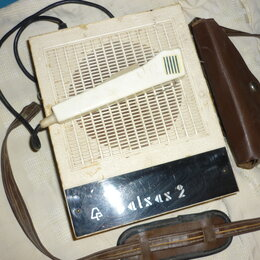 Микрофоны - Экскурсионный мегафон  Балхаш, 0