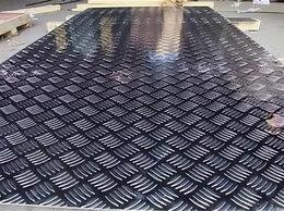 Металлопрокат - Лист алюминиевый рифленый квинтет 3х1200х3000, 0