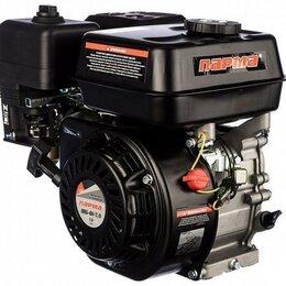 Двигатели - Бензиновый двигатель Парма 170FL 7 л.с., 0