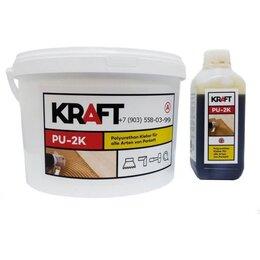 Клей - Паркетный клей полиуретановый Kraft PU-2k 10кг., 0