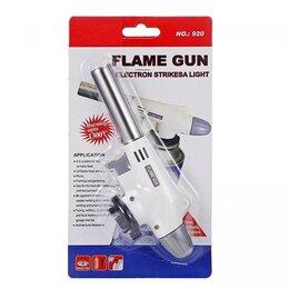 Туристические горелки и плитки - Горелка газовая Flame Gun №920 с пьезоподжигом , 0