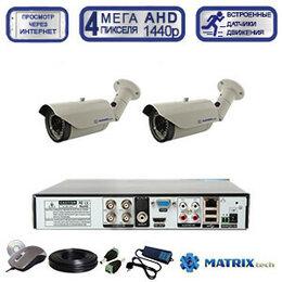 Камеры видеонаблюдения - Комплект 2 цилиндрических уличных камеры 2k (wqhd), 0