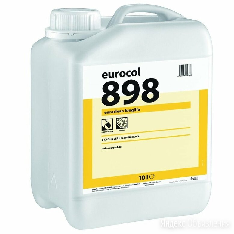 Полимерная мастика 898 для ухода за полом по цене 1000₽ - Бытовая химия, фото 0
