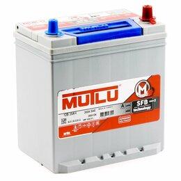Аккумуляторы  - Аккумулятор автомобильный Mutlu SFB M2 6СТ-35.0…, 0