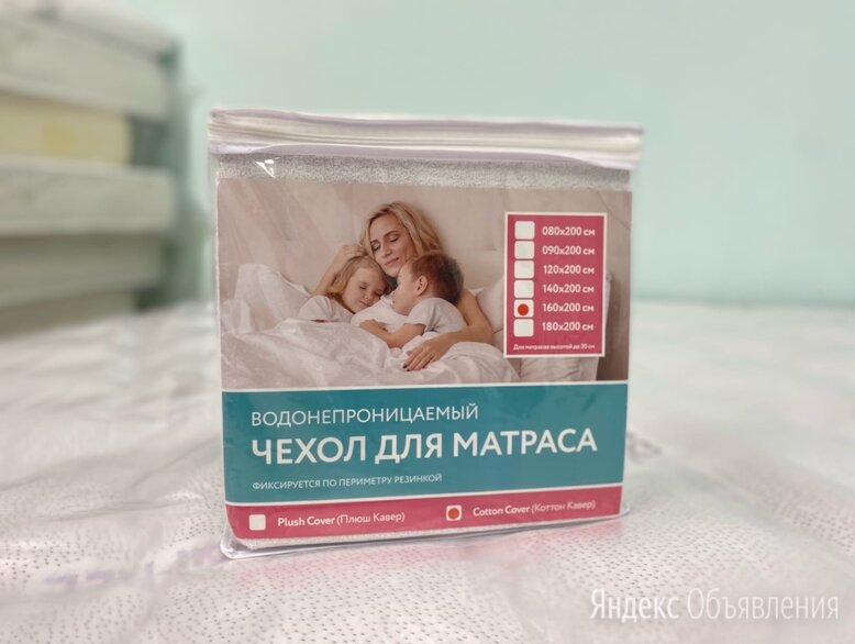 Чехол влагозащитный Askona Cotton Cover (180x200x30) по цене 4200₽ - Наматрасники и чехлы для матрасов, фото 0
