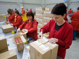 Рабочий - Упаковщик готовой продукции на производство, 0