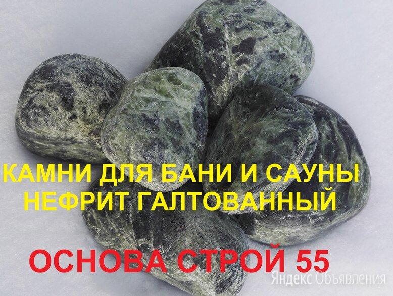 Камни для бани и сауны НЕФРИТ ШЛИФОВАННЫЙ. по цене 400₽ - Камни для печей, фото 0