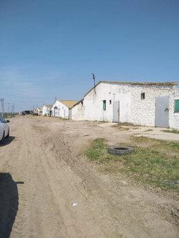 Сельское хозяйство -    Продаётся в Крыму Фермерское хозяйство, 0